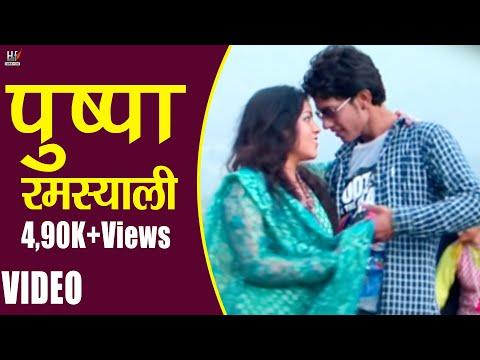 Xxx Mp4 Pushpa Ramsyali Brand New Garhwali Full Video Song Latest 2015 Official HD 3gp Sex