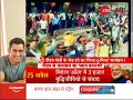 Deshhit: PM Narendra Modi to hold mega roadshow in Varanasi before filing nomination