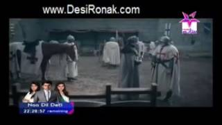 Shimantet sultan episode 55 (সীমান্তের সুলতান)