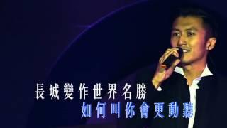 英皇娛樂15周年群星演唱會2015