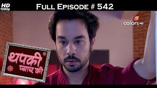 Thapki Pyar Ki - 7th January 2017 - थपकी प्यार की - Full Episode HD
