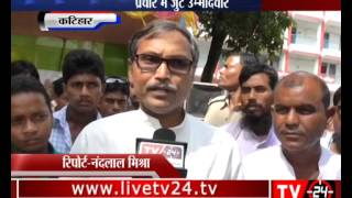 Bihar : Independent candidate Dulal goswami reminds his work to public as Elections are near.