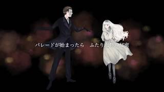 parade/初音ミク【オリジナル】