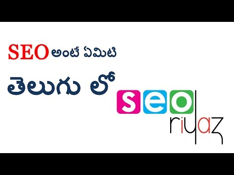 SEO Tutorial in Telugu | What is SEO | Search Engine Optimization Basics