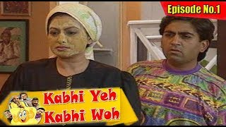 Kabhi Yeh Kabhi Woh Episode 1 - Dilip Joshi, Tiku Talsania And Nisha Bains - Hindi Comedy Serials