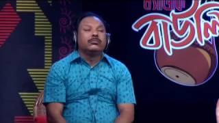 Pora Moner Betha    Madhu    Maigc Bauliana
