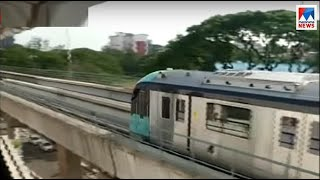 Ticket consession for one card owners in Kochi Metro