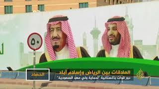 لماذا تحتاج السعودية إلى قوات باكستانية؟ 🇸🇦