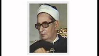 حول أسرار بعض أيات القرءان // الشيخ أحمد حسن الباقورى