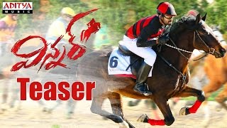 Winner Telugu Movie Teaser | Sai Dharam Tej | Rakul Preet | Thaman SS