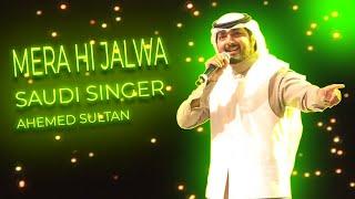 Lulu hypermarket | Eid mega event | saudi singer Ahmed Sultan