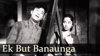 Ek But Banaunga Tera Aur Pooja Karunga, Bollywood Superhit, Asli Naqli