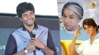 Vikram is our Guru, I'm just an apprentice : Sivakarthikeyan Speech at Iru Mugan Audio Launch