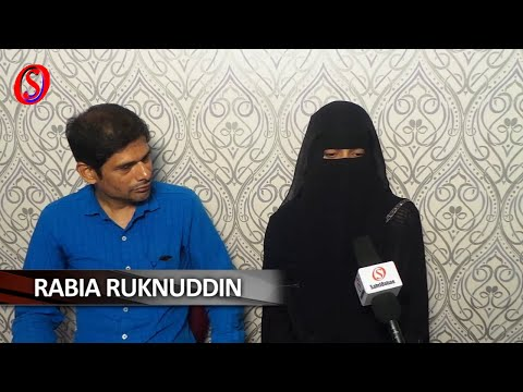 Bhatkal Video News in Urdu Covering Coastal Karnataka