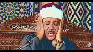 الشيخ عبد الباسط يبدع ويتجلى في أواخر سورة الحجر في حضور الشيخ البنا رحمهما الله . HD
