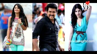 Singam 3 || S 3 movies 2017 NEW (S-3|images)