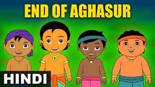 Aghasur | Krishna vs Demons | Hindi Stories for Kids | Magicbox Hindi Stories