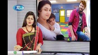 হট খবর অপুকে এখনো ভালবাসের শাকিব খান বিস্তারিত জেনে নিন  !! Shakib khan ! Latest Bangla News !