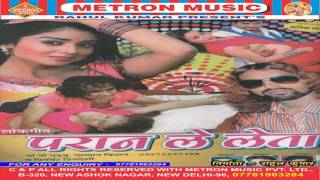 Bhojpuri  Hot Songs 2016 new || Kaheb 1 2 3 Chain Kar Diha Firi || Guddu Gulsan