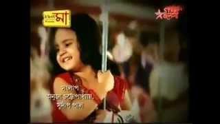 MADHURAA |Tomay Chara Ghum Asena Maa| Star Jalsa Serial MAA