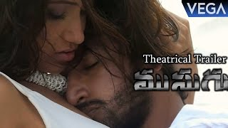 Musugu Theatrical Trailer || Latest Telugu Movie 2016