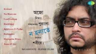 Na Hanyate   Bengali Band Songs Audio Jukebox   Rupam Islam