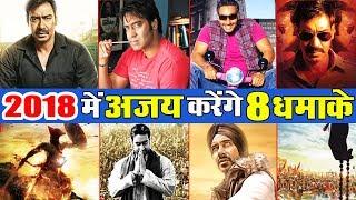Ajay Devgn की आने वाली 8 जबरदस्त फिल्में - Box Office पर आएगा तूफ़ान