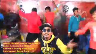 DJ Siraj yaba yaba 2 Beary super hit song