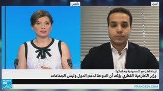 """صحافية في قناة فرانس24 """"تحرج"""" الصحفي السعودي عضوان الأحمري"""