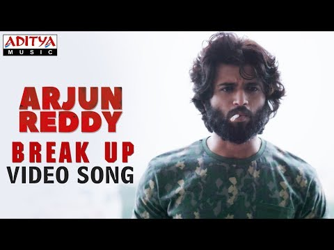 Xxx Mp4 Break Up Video Song Telisiney Na Nuvvey Arjun Reddy Video Songs Vijay Deverakonda Shalini 3gp Sex