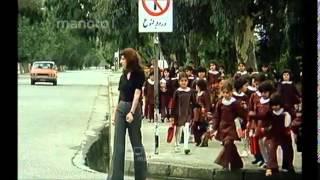 فیلم کوتاهی از مدارس و اول مهر ، قبل از انقلاب