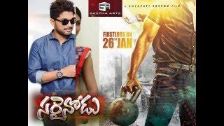 Sarinodu movie prelook Poster