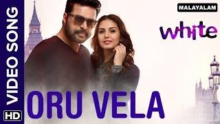 Oru Vela (Video Song)   White   Mammootty, Huma Qureshi