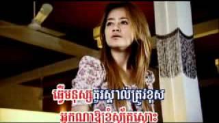 [MV] Min men songsa bong min ach thae bong chomnous ke by Sokun Kanha