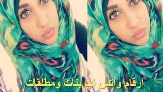 زواج مسيار انا شيماء أرملة من السعودية 30 عام اريد زواج نت مجانى