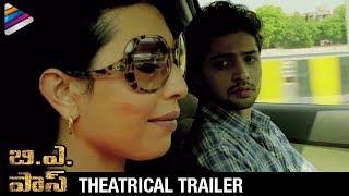 BA Pass Telugu Movie Theatrical Trailer | Shilpa Shukla | Ajay Bahl | Rajesh Sharma