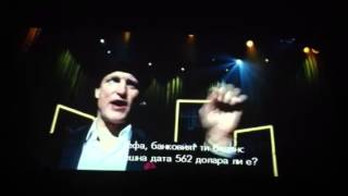 Now you see me movie 2nd show