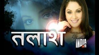 Talash - Gracy Singh, Part 1