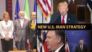 New U.S. Iran Strategy