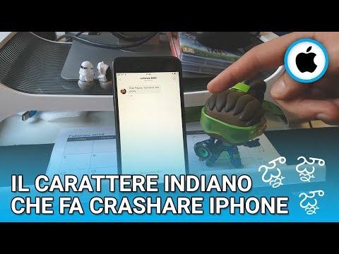 Xxx Mp4 Il Carattere INDIANO Che Fa Crashare IPhone 3gp Sex