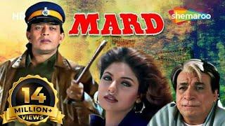 Mard Hindi Full Movie (1998) (HD) - Mithun Chakraborty - Ravali - Bollywdood Action movie