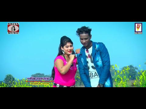 Xxx Mp4 New Purulia Song 2018 Monn Amar Udu Udu Jaye Sonjit Golapi Bengali Bangla Song Album 3gp Sex
