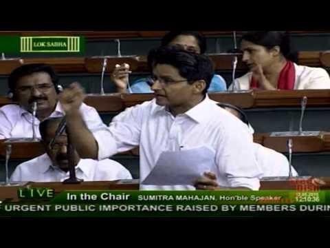 Deepender Singh Hooda speech in Parliament