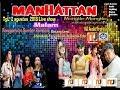 Live Streaming MANHATTAN Ronggomulyo Rembang Jateng 2018