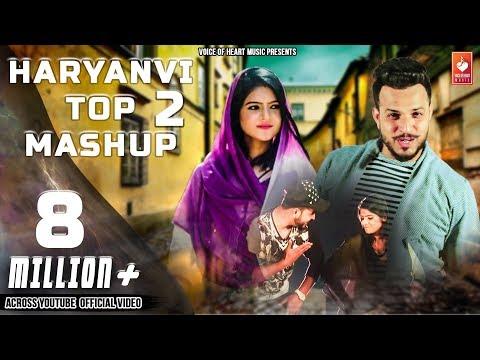 Xxx Mp4 Haryanvi Top Mashup 2 Gaurav Bhati The Begraj Latest Haryanvi Songs Haryanavi 2017 VOHM 3gp Sex