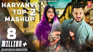 Haryanvi Top Mashup 2 | Gaurav Bhati, The Begraj | Latest Haryanvi Songs Haryanavi 2017 | VOHM