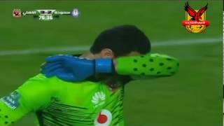 لحظة تأثر وبكاء محمد الشناوي بعد ارتداء شارة كابتن النادى الاهلى