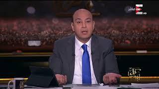كل يوم - عمرو أديب عن اغلاق الفيسبوك وانشاء بديل مصري: هنبقى نكتة في العالم
