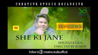 she ki jane | piran ft. Tanveer evan || shuvo n Rimon | Raz dee 2016 | Banga new HD song