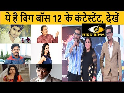 Xxx Mp4 All Confirm Names For Big Boss Season 12 Contestants Official List Leaked Salman Khan 3gp Sex